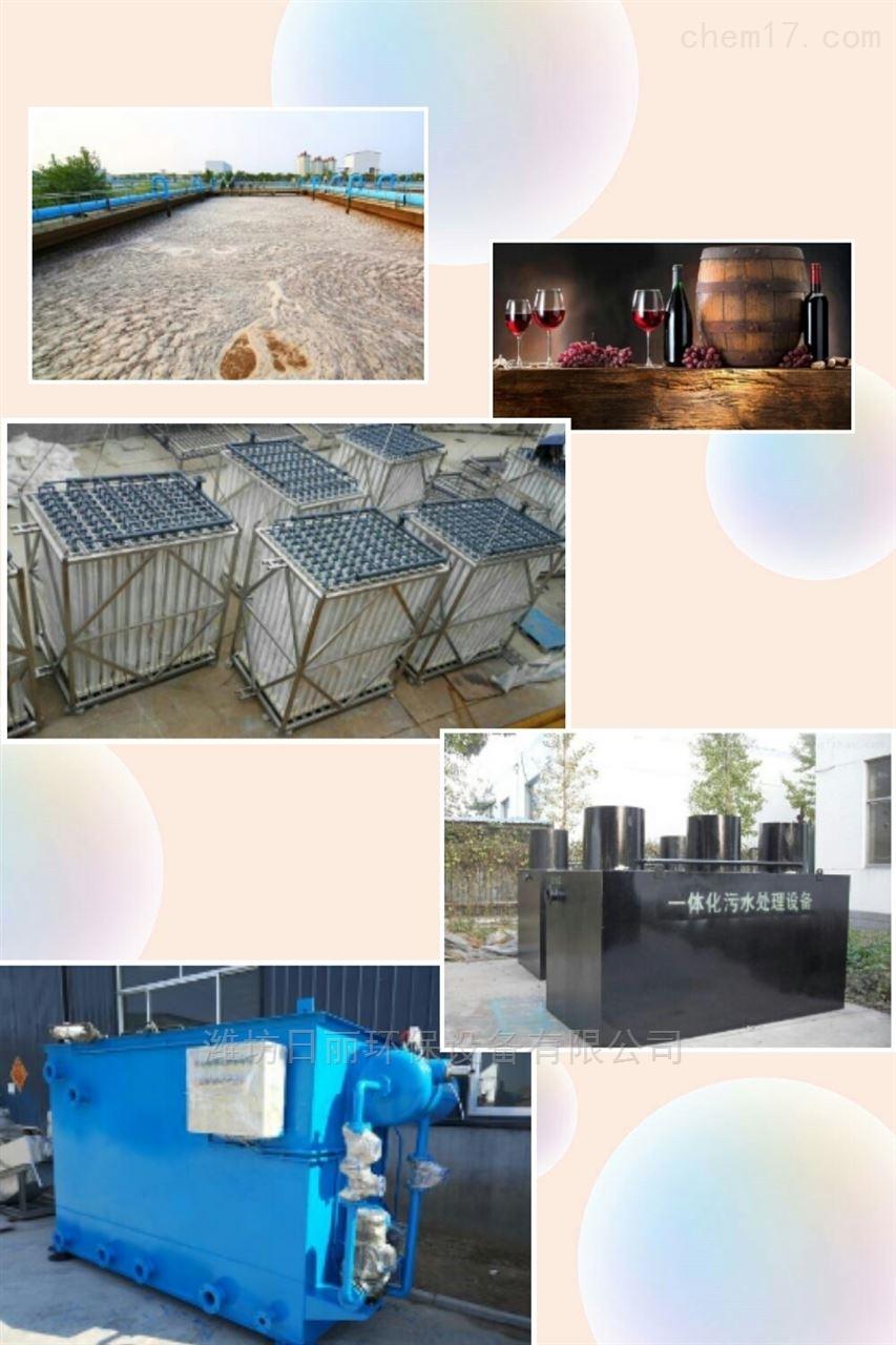 湖北省污水处理设备RL-MBR膜一体化