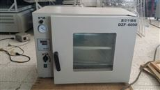DHG-9123A黑龙江120L鼓风干燥箱