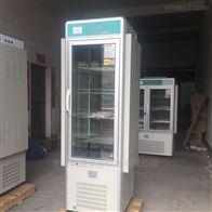 PRX-500B智能人工气候箱