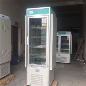 PRX-500B智能人工氣候箱