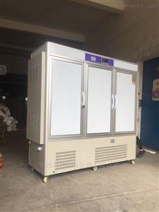 PRX-1500B智能人工氣候箱