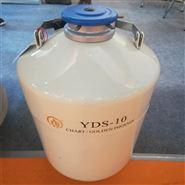 成都金凤10L液氮容器罐YDS-10生物液氮罐