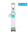 SH-800A湖北智能互联下载千赢国际血压心率秤|液晶显示