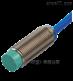 倍加福传感器NCN4-12GM35-N0
