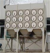 揭阳立式脉冲滤筒除尘器粉尘治理厂家