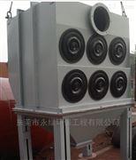 清远脉冲滤筒除尘器粉尘净化厂