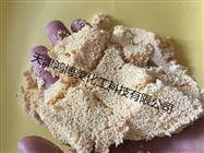 养鱼专用D301大孔阴离子交换树脂