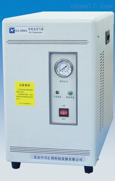 供应GA-2000A型低噪音空气泵/空气发生器