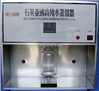SYZ-550型石英亚沸蒸馏水器