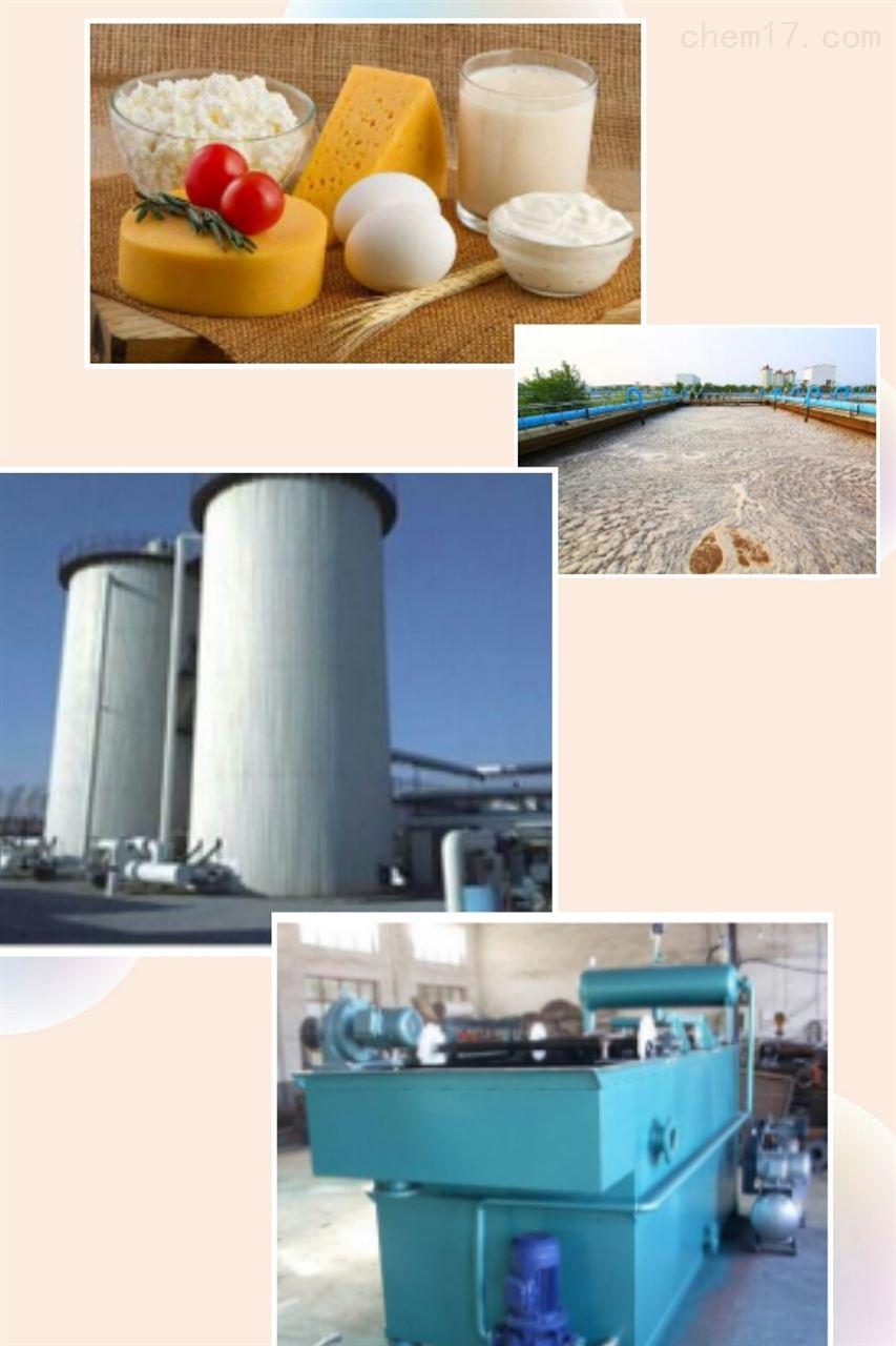 南宁市乳制品污水处理设备RL-UASB反应器