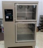 HBY-30CA厂家低价直销砂浆养护箱