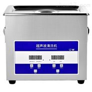 3L超声波清洗机