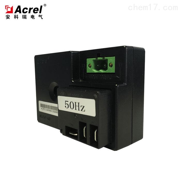 安科瑞ASJ50-GQ空調壓縮機電壓監控裝置