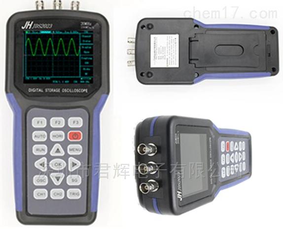 金涵汽修JDS2023示波器