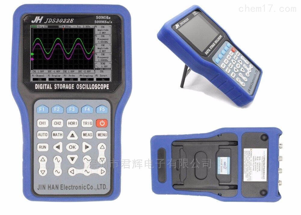 JDS3022E示波器