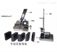 WS-08厂家低价直销钢筋反复弯曲机
