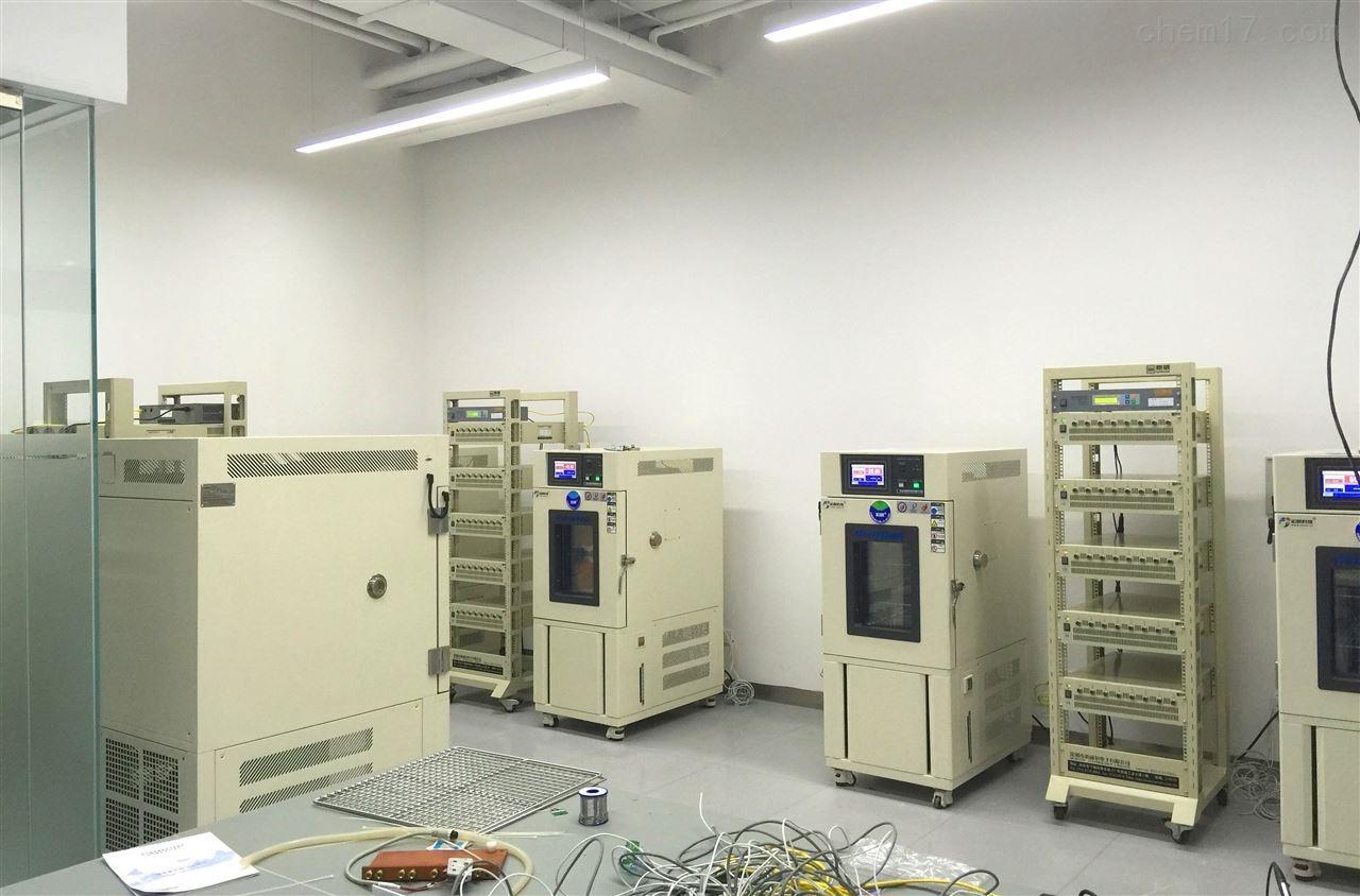 福州高低温循环测试箱