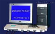 WRY-C微机热原测温仪 解热药热原检测仪