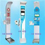 智能身高體重體檢一體機/全自動智能體檢機