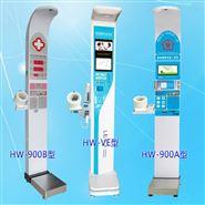 医院专用身高体重血压脂肪超声波体检机仪秤
