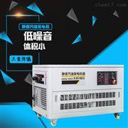10kw汽油发电机多少钱一台