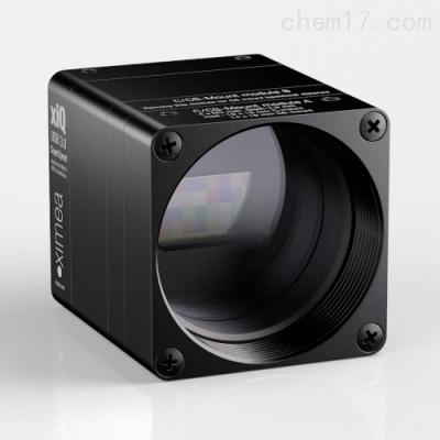 微型高光谱相机(采用IMEC芯片,重32克)