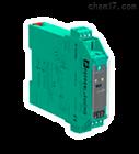 倍加福安全栅KCD2-SR-Ex2