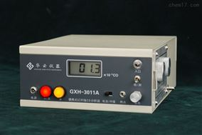 GXH-3011A型便攜式一氧化碳分析器