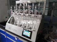 万用蒸馏设备一体化蒸馏器