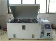 盐水喷雾试验箱价格