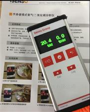 氧气二氧化碳分析仪