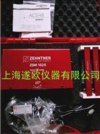 瑞士杰恩尔zehntner ZGM1020光泽度仪