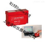 瑞士杰恩尔zehntner ZGM1110光泽度仪代理商