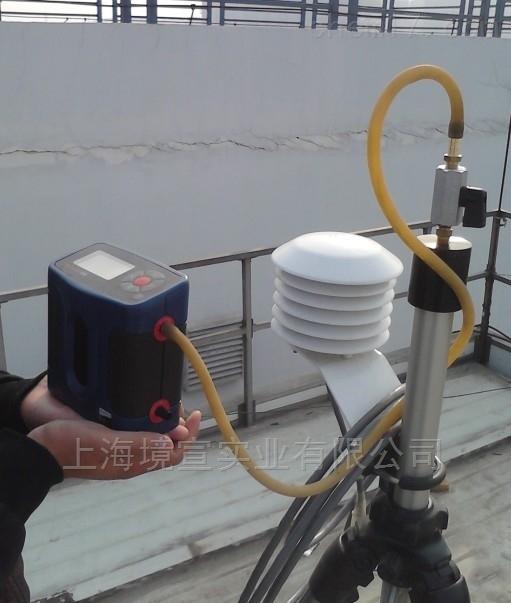 510M氣體流量校準器