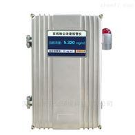 BYF-DT150工廠在線式粉塵濃度報警檢測儀器