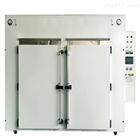 JB-KX-SM03廠家直銷大型熱風循環鼓風干燥箱電熱烤箱