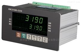 XK3190-CS6Modbus通讯接口称重控制仪表显示器