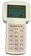安晟AS-TJ1型病虫调查统计器