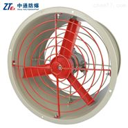 cbf防爆防腐高压低压负压粉尘轴流风机