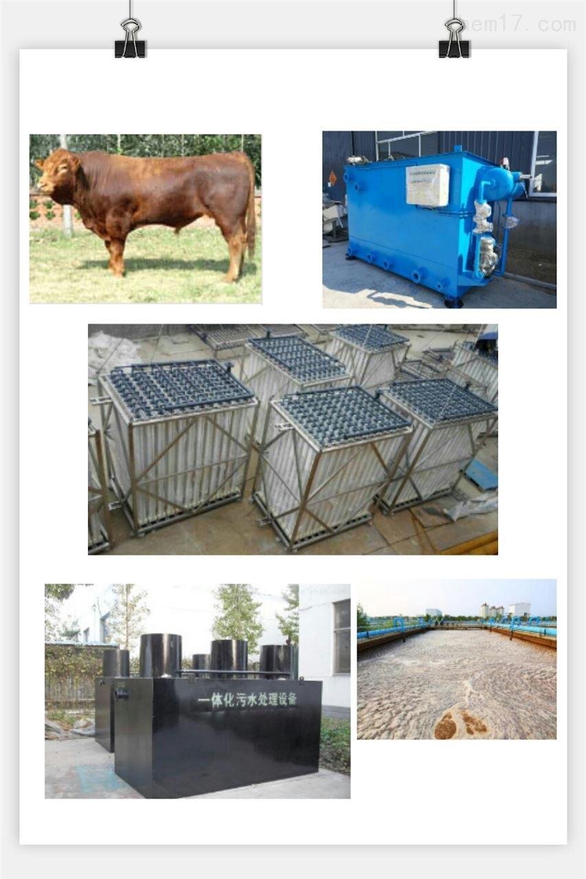 智能养殖污水处理设备RL-UASB反应器