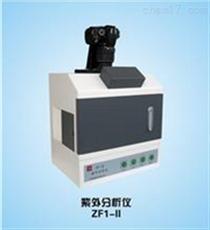 ZF1-1紫外照射仪ZF1-1配暗箱配相机架