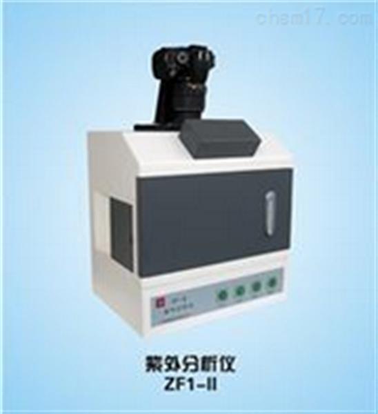 核甘酸检测仪紫外分析仪蛋白质照射仪