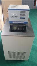 HX-088L左乐低温恒温循环器