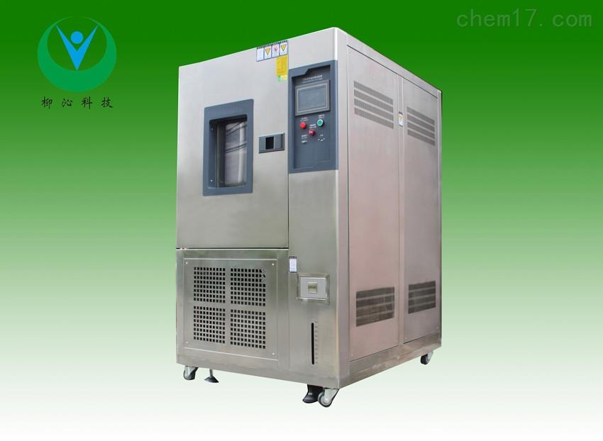 耐冷热温度循环实验箱