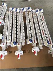 防腐型PP聚丙烯材质侧装磁翻板液位计