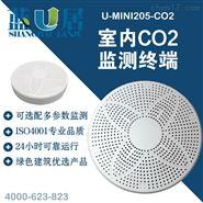 室内二氧化碳监测仪器U-MINI205-CO2