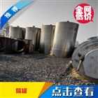 二手不锈钢储罐 低价10-50立方化工储罐