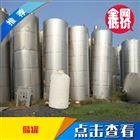 低价出售10立方二手不锈钢储罐