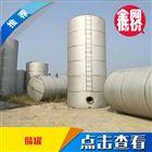 供应20立方不锈钢储罐