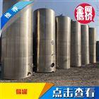 热销不锈钢储存罐 二手储罐